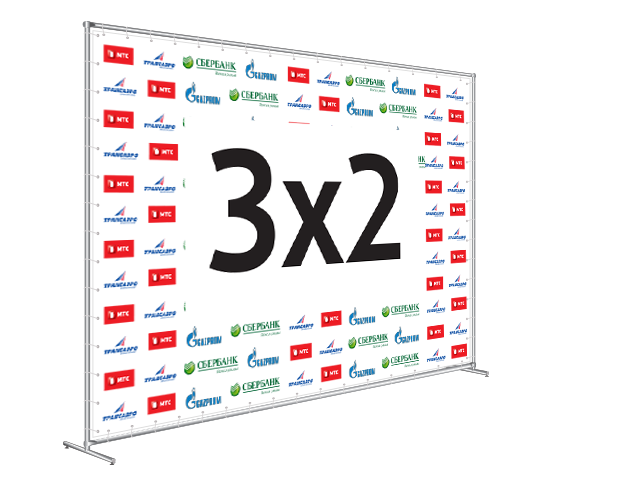 Как сделать макет для прессы 577