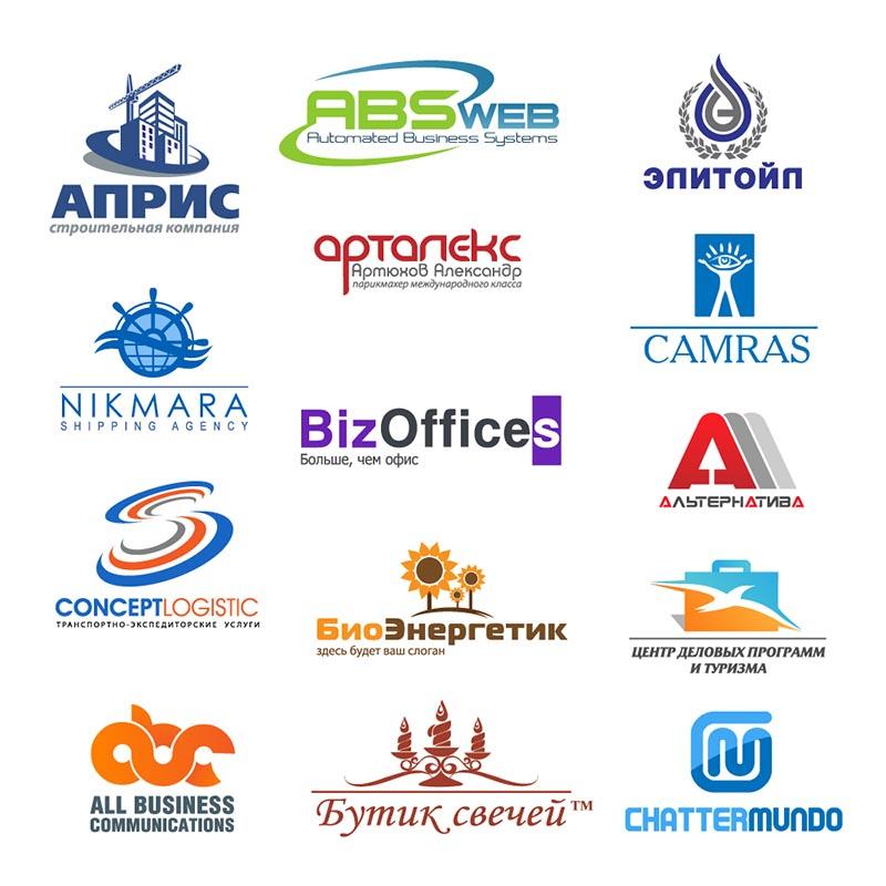 Как создать логотип фирмы, бесплатные ...: pictures11.ru/kak-sozdat-logotip-firmy.html